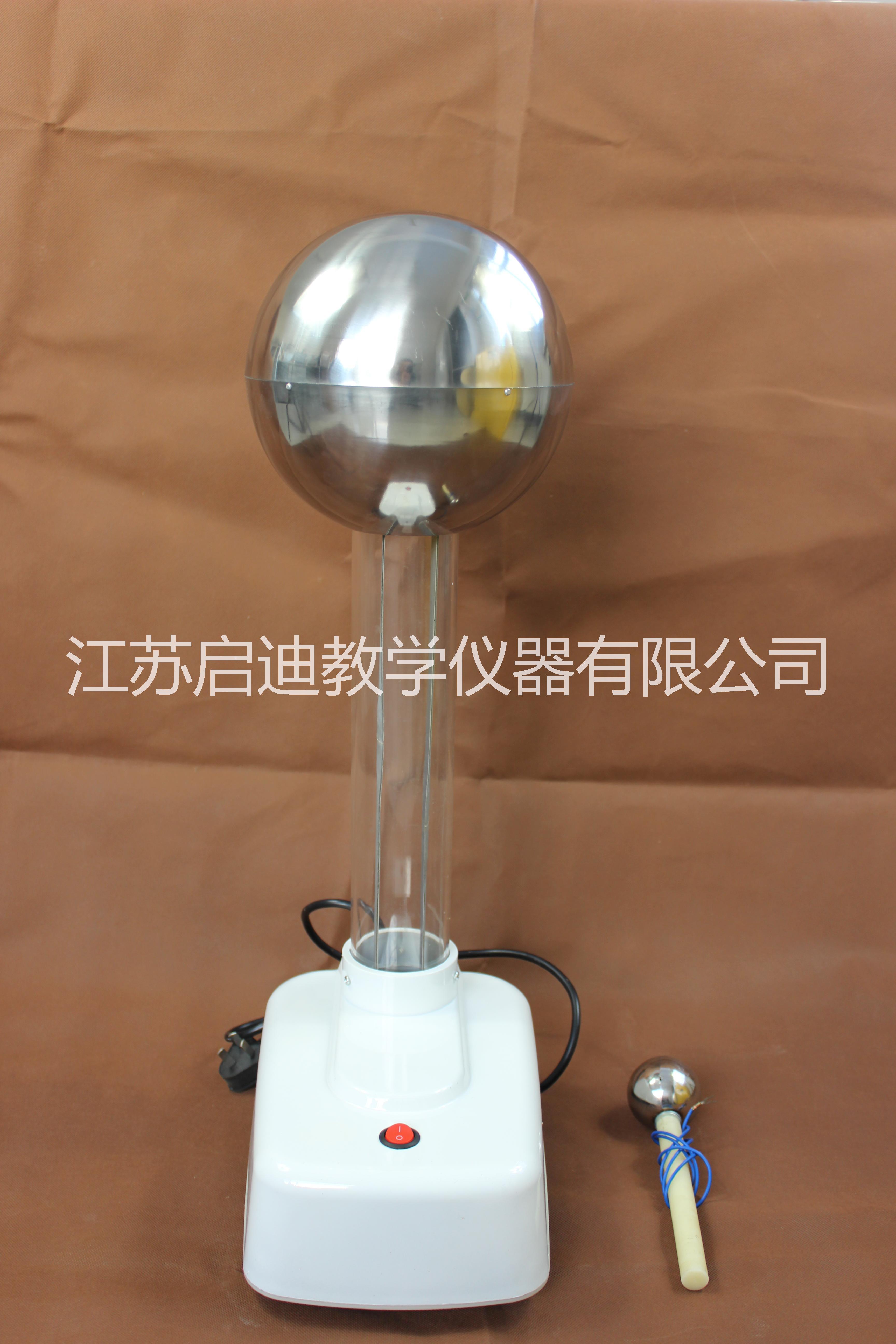 范式起电机演示教学仪器静电球实验器材韦氏起电机