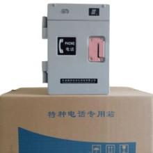 供应晨阳电话机 HAT86电厂专用电话 防尘防潮防水耐用工业电话机批发