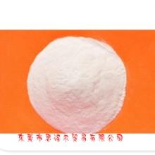 东莞砂纹面漆供货商|砂纹面漆厂家批发|砂纹面漆报价