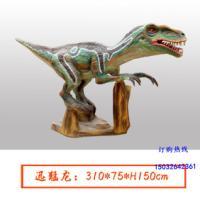 卡通恐龙雕塑,卡通恐龙雕塑厂家,卡通恐龙雕塑价格