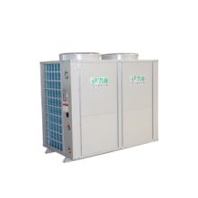九恒空气能热泵热水器 10P中央热水工程 酒店空气能热泵热水工程机图片