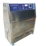 UV紫外线试验箱 紫外线老化试验机 UV试验箱 紫外线试验机 环境老化试验箱