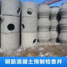 钢筋混凝土预制检查井 水泥预制检查井 钢筋混凝土 厂家直销 品质保障