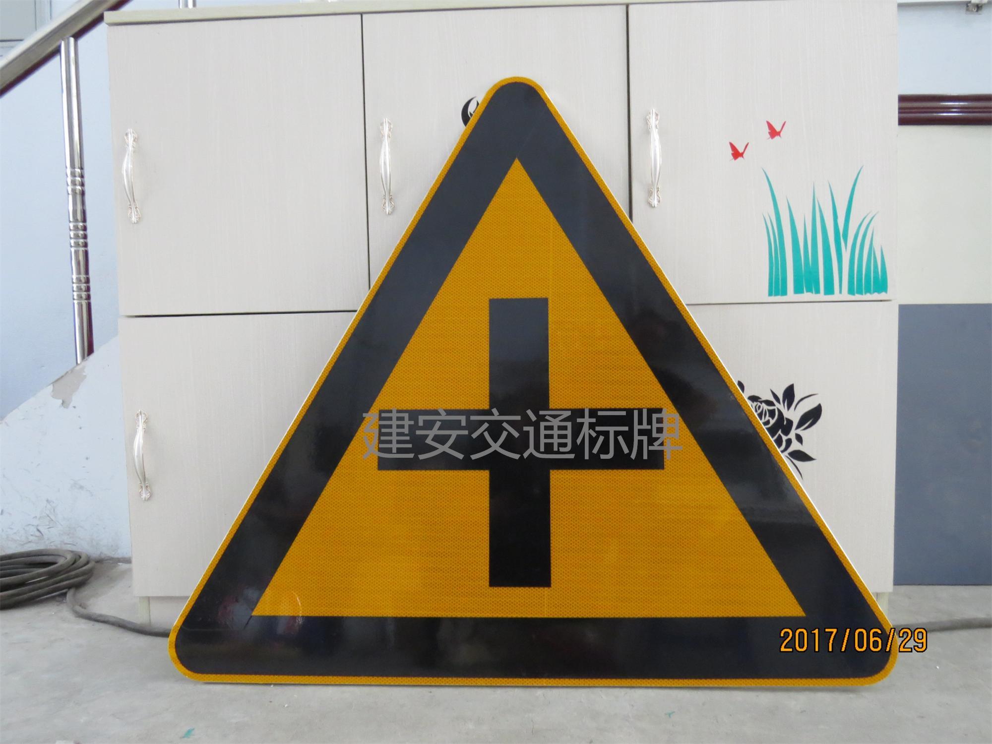吉林市交通标牌