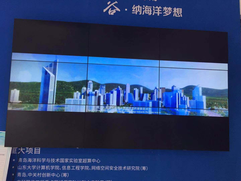 青岛租赁电视拼接屏46寸DID图片/青岛租赁电视拼接屏46寸DID样板图 (3)