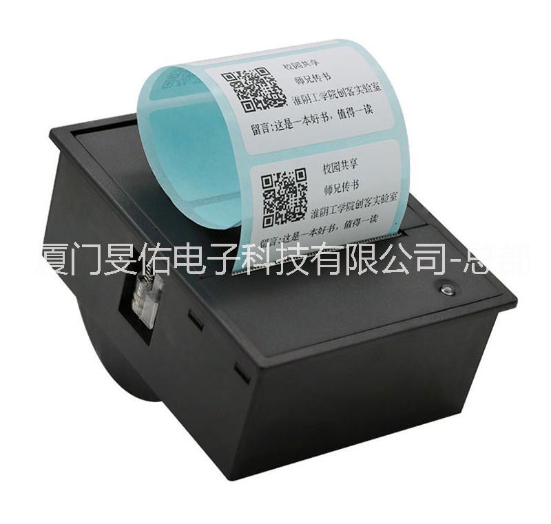 了解58MM嵌入式标签打印机