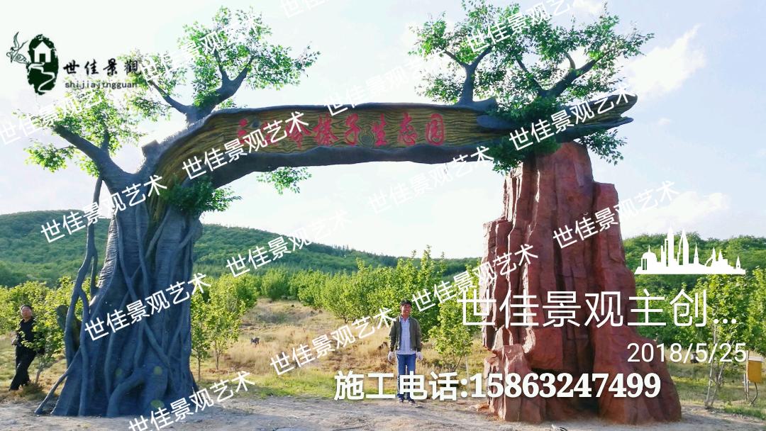 供应大同假树大门图片 大同假树大门图片 阳泉假树大门图片 山西假树大门图片