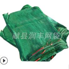 玉米网袋批发 塑料编织网供应商 塑料编织网哪家好 塑料编织网电话 塑料彩色编织网  包装网袋批发 玉米网袋批发