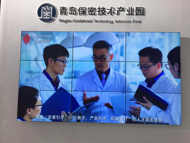 青岛租赁电视拼接屏46寸DID图片/青岛租赁电视拼接屏46寸DID样板图 (1)