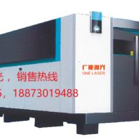 长沙广告字光纤激光切割机
