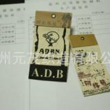印刷布标 泉州印刷布标供应商 印刷布标价格 定制服装布标 定制防水布标 定制印刷布标供应商