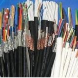 通讯电缆厂家在哪 直销通讯电缆 通讯电缆厂家 通讯电缆报价 出售通讯电缆