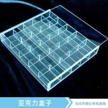 亞克力盒子 高透明塑料盒 PS膠盒 亞克力塑膠透明盒子 廠家直銷 品質保證圖片