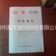 防火涂料出售丨贵阳防火涂料专卖丨贵州隧道防火涂料厂家直销批发