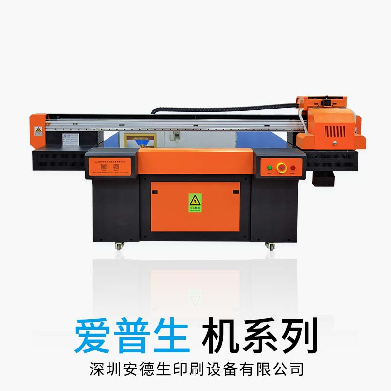 钥匙扣uv打印机工艺-瓷器打印机工艺-木雕uv打印机工艺-陶瓷uv打印机工艺