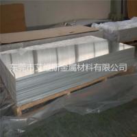 1070 西南铝1070 西南铝1070铝板 西南铝1070铝板 纯铝板