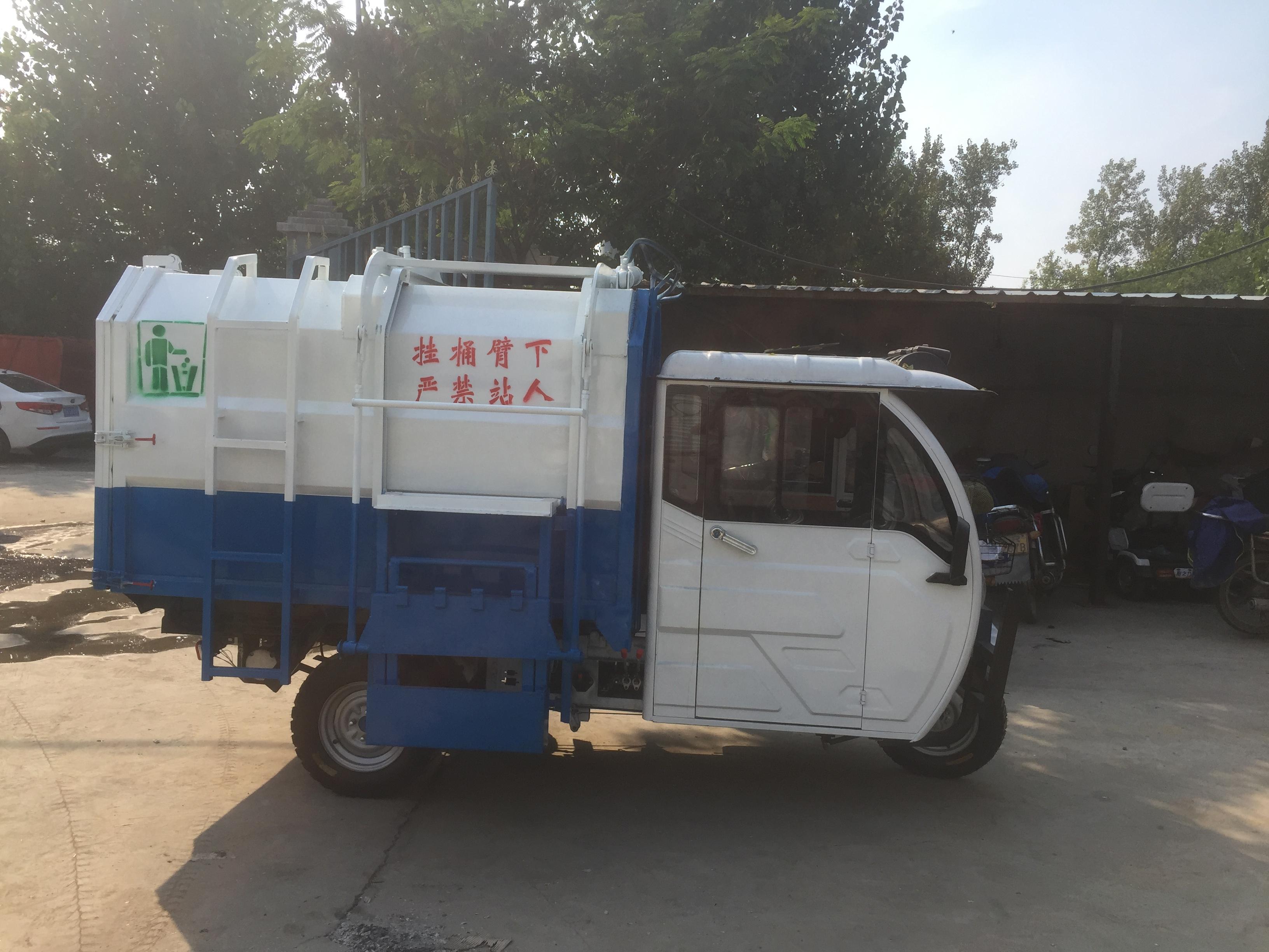 新能源三轮垃圾车电动三轮保洁车电动环卫车垃圾清运车小区物业学校医院卫生清洁车