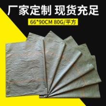 绿色粮食塑料编织袋 防水编织蛇皮袋加厚 物流打包编织袋批发