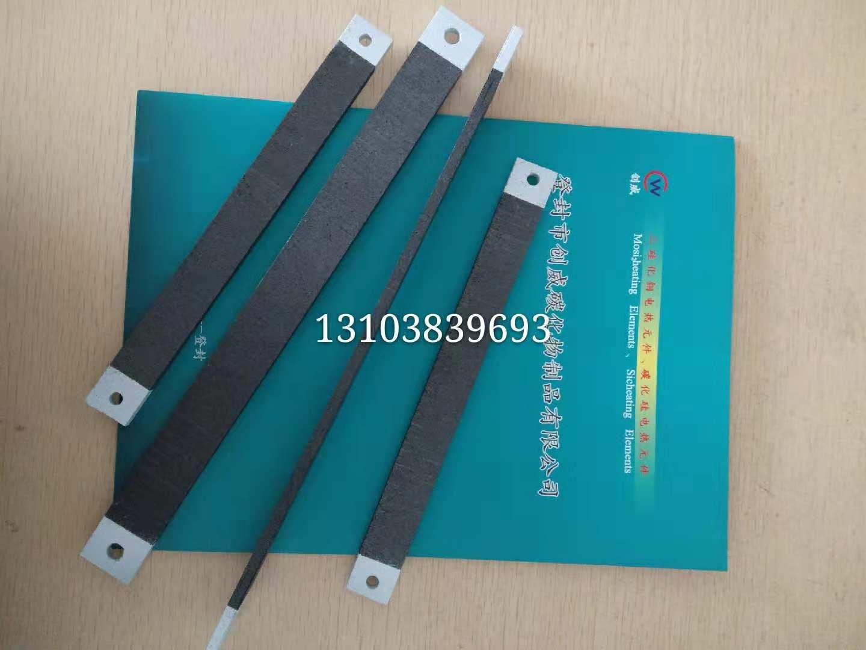 碳化硅电热片价格销售