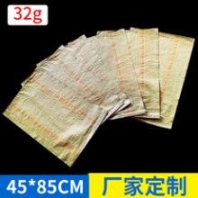 编织袋蛇皮袋   大米编织袋  工业编织袋工厂批发