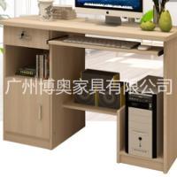 电脑桌板式台式桌家用带书柜办公桌