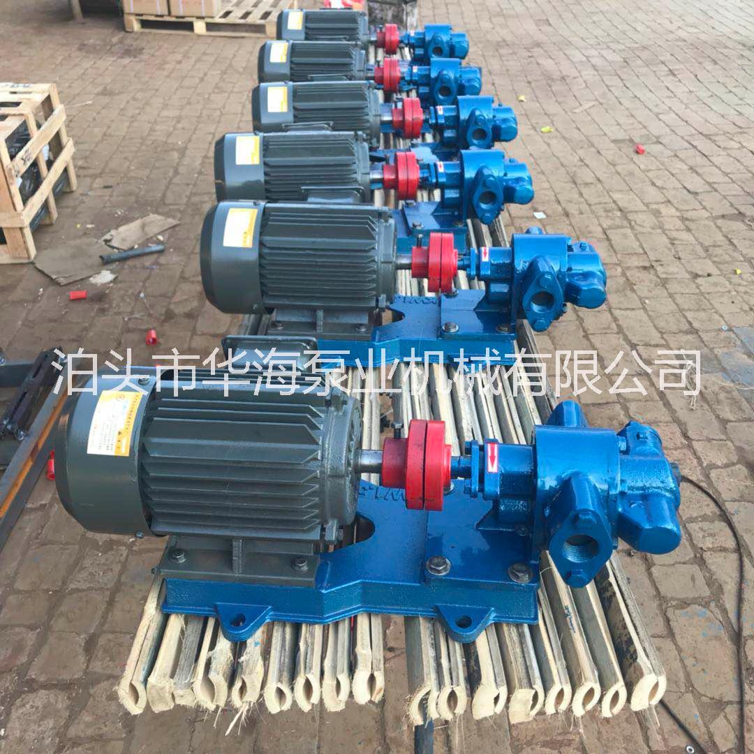 河北保温泵供应商,保温泵实力厂家,保温泵批发