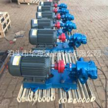 供应KCB系列齿轮油泵 304 316不锈钢齿轮泵 KCB-18.3批发