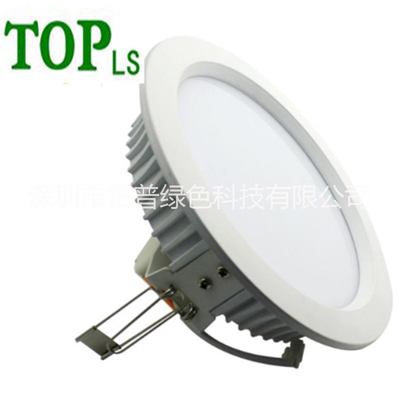 8英寸LED筒灯外壳生产厂家 深圳八英寸LED筒灯外壳制造工厂