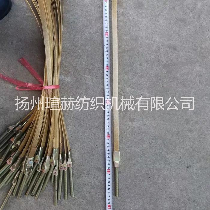 牵吊带纺机吊带纺机配件