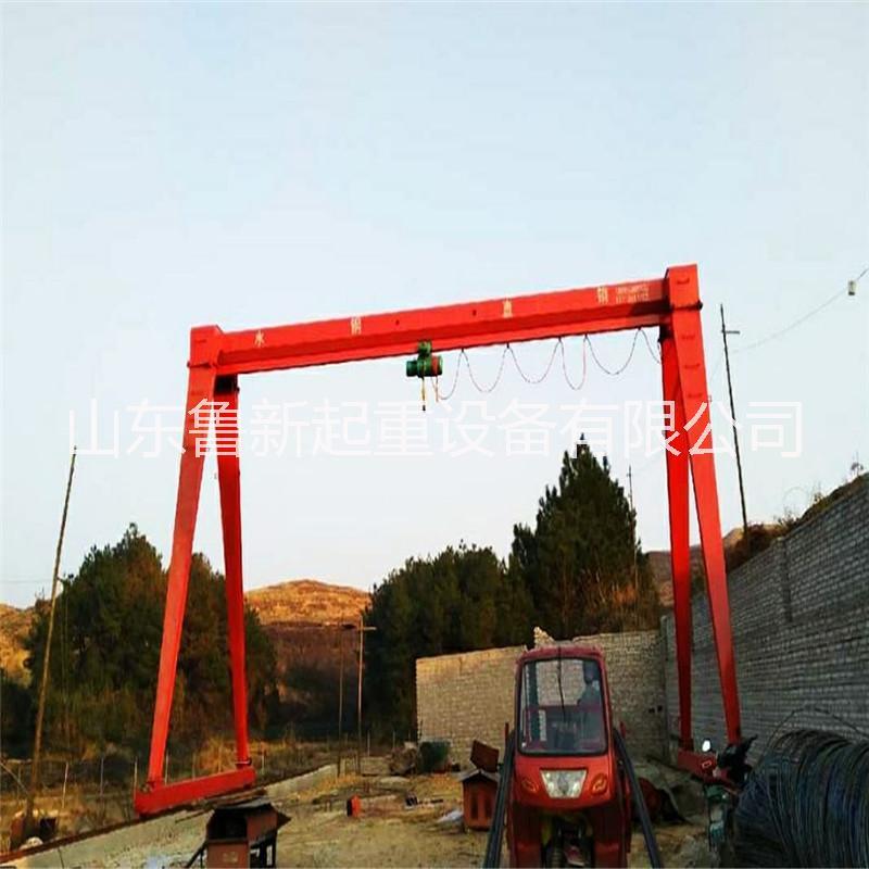 供应东北客户20t单梁龙门吊 3t单梁龙门起重机 龙门吊10吨山东起重机 门式行吊5吨