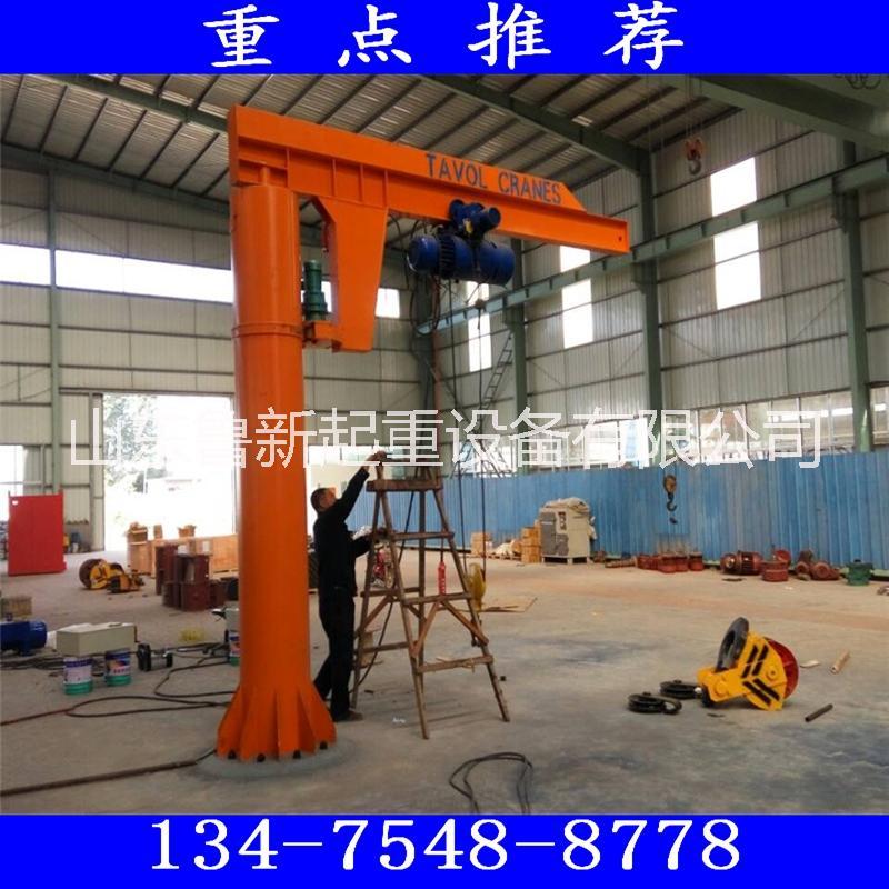 单梁起重机 定柱式悬臂吊1t 2t 3t 5t ,旋臂吊 移动式悬臂吊山东厂家