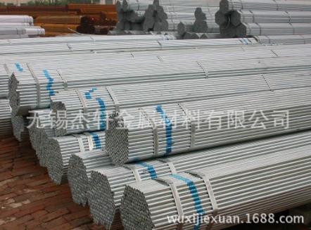 Q235镀锌管 江苏供应镀锌管 浙江出售镀锌管 上海镀锌管厂家 镀锌管批发