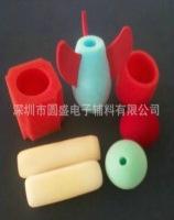 厂家直销 专业定制彩色异性海绵多色海绵内衬 海绵包装盒内衬 海绵彩色