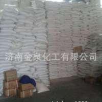 山东磷 酸钙厂家-价格-供应商 磷 酸钙厂家
