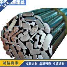 加工不锈钢C型钢 不锈钢异型材 非标不锈钢 来样来图定制加工 工厂直销不锈钢异型材批发