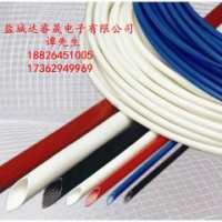 本公司专业生产线材护套管等绝缘材料 欢迎来电垂询
