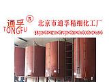 江西拉伸油TF-2071哪家找 桂欣实业18301353453批发