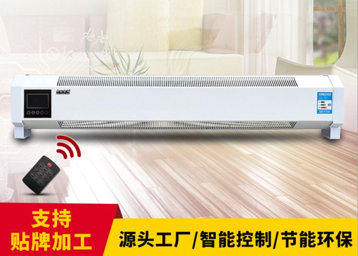 2000W变频节能踢脚线电暖器 2000W踢脚线电暖器厂家 2000W踢脚线电暖器定做