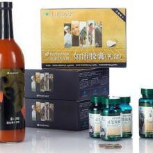 启动套餐,抗衰老,基础营养,调整身体机能,保 健 品批发
