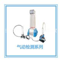 浮标式气动量仪QFB-A型