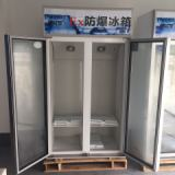 美的防爆冰箱  展柜式600L