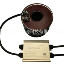 JCD-CT取电装置 嘉创达品牌JCD-CT取电装置批发