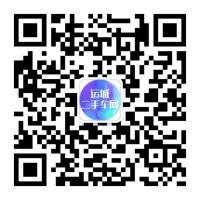 运城二手车网火热招商