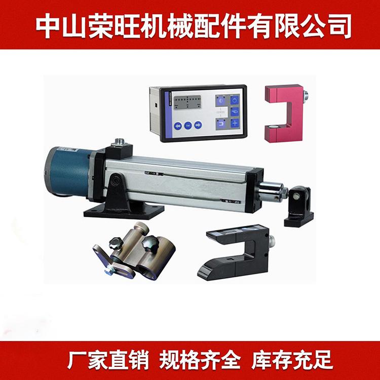 荣旺供应光电纠偏机90型 110型电机 伺服纠偏装置厂家
