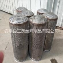 厂家直销不锈钢过滤篮 袋式过滤器专用滤篮批发