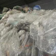 废胶袋回收/废塑胶回收/东莞废胶袋回收价格/废塑胶回收 废胶袋价格