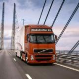 上海至甘肃兰州运输代理上海至甘肃兰州货运公司上海至甘肃兰州运输价格