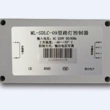 路灯节能单灯控制器 智能控制终端 灯光控制系统 景观照明批发