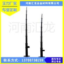 河南天线升降杆 碳纤维升降杆 汇龙定制8-20米气动升降杆