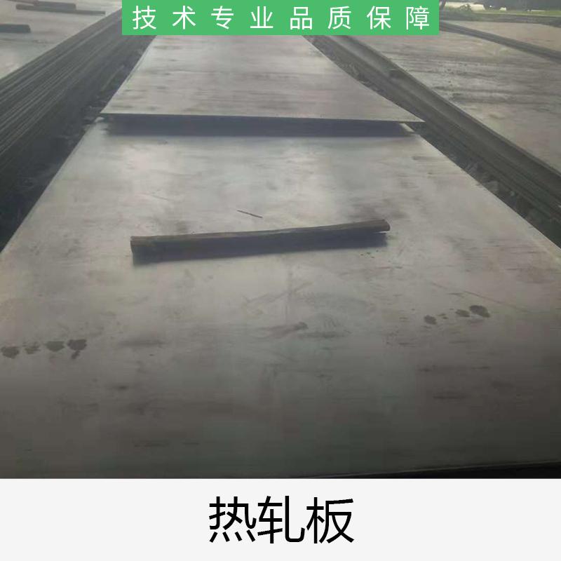 热轧板 合金钢管 无缝钢管 螺旋钢管 桥梁钢管 厂家直销 品质保证